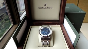 audemars piguet replica Royal Oak Dual Time Power Reserve 26120ST